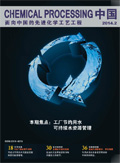 CP China Issue February 2014 Thumbnail